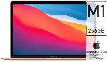 Apple New MacBook Air M1 256Gb Gold 2020