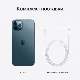 Apple iPhone 12 Pro 512gb Синий
