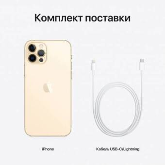 Apple iPhone 12 Pro 512gb Золотой